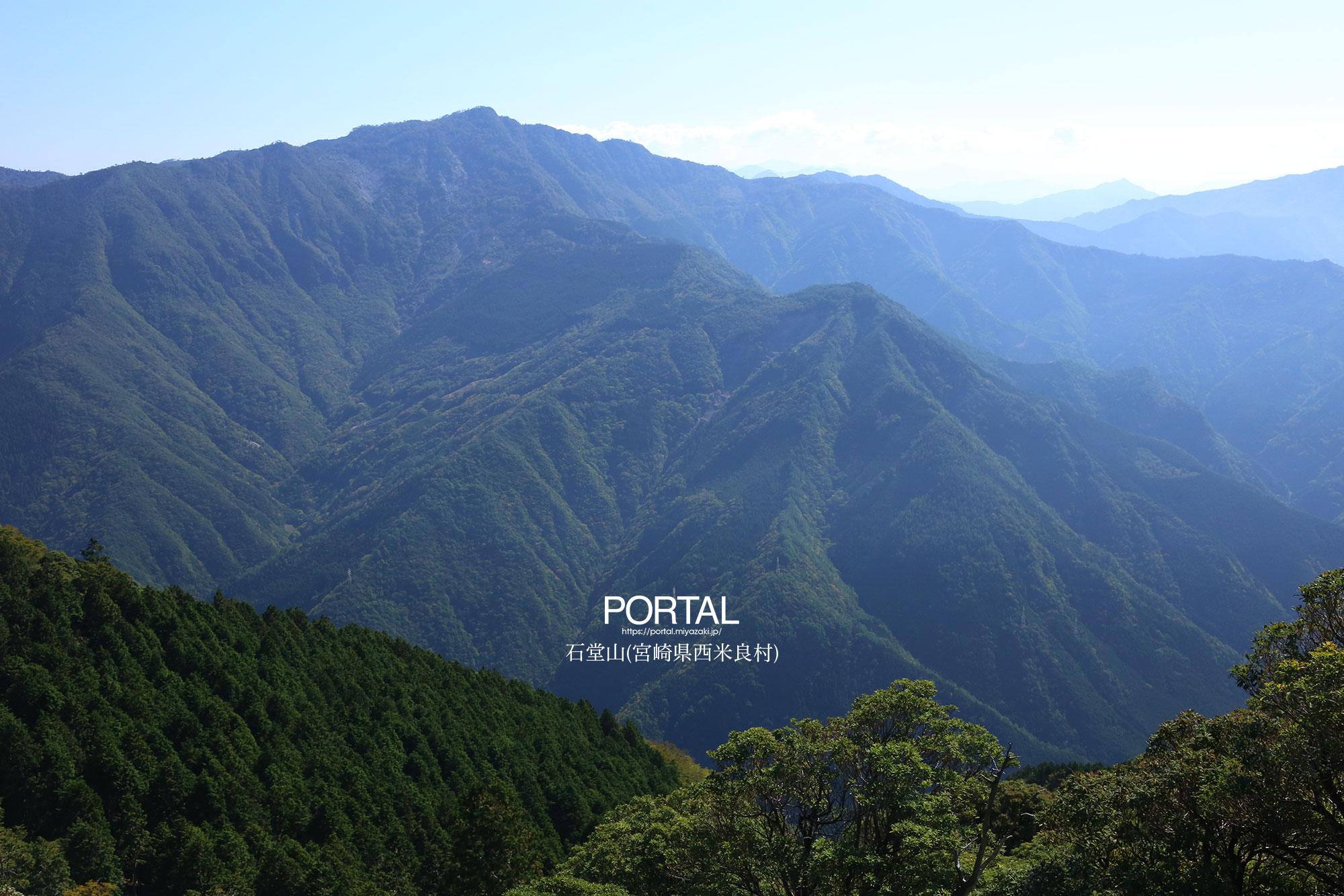 市房山から眺める石堂山