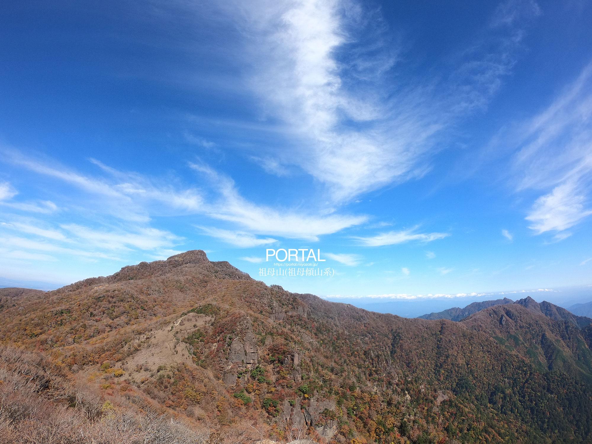 天狗岩方面から眺める祖母山