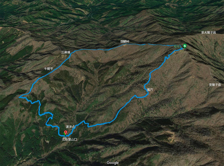 北谷登山口からのコース