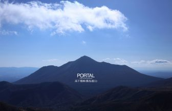 大幡山から眺める高千穂峰
