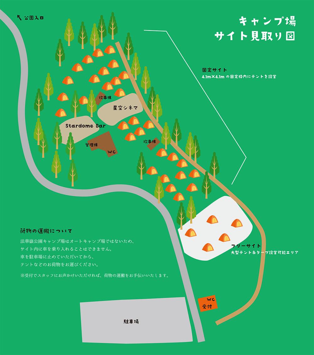法華嶽公園キャンプ場見取り図