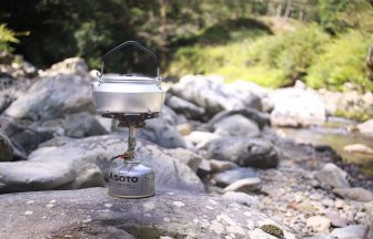 谷で湯を沸かし食事を摂るのは今でも大好きな時間