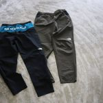 THE NORTHFACE Apex Light Long Pant