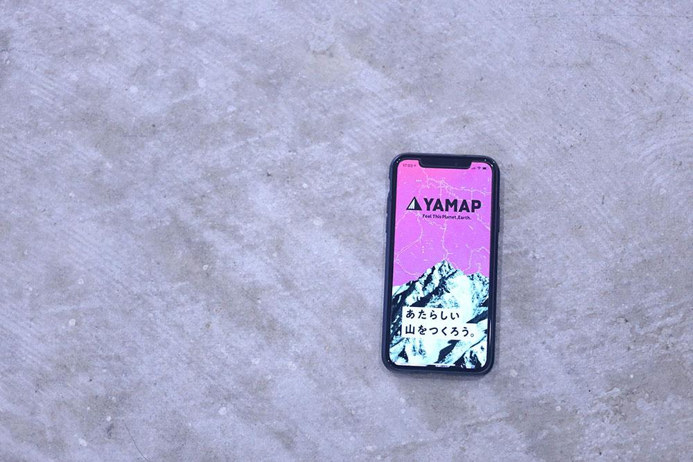 GPSアプリ「YAMAP」