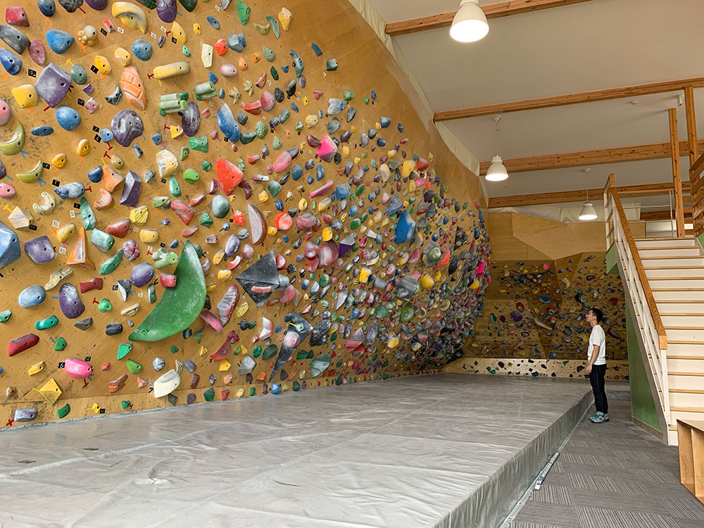 Smoothie Bouldering Gym