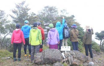 山頂で記念撮影