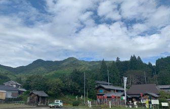 麓から眺める可愛岳