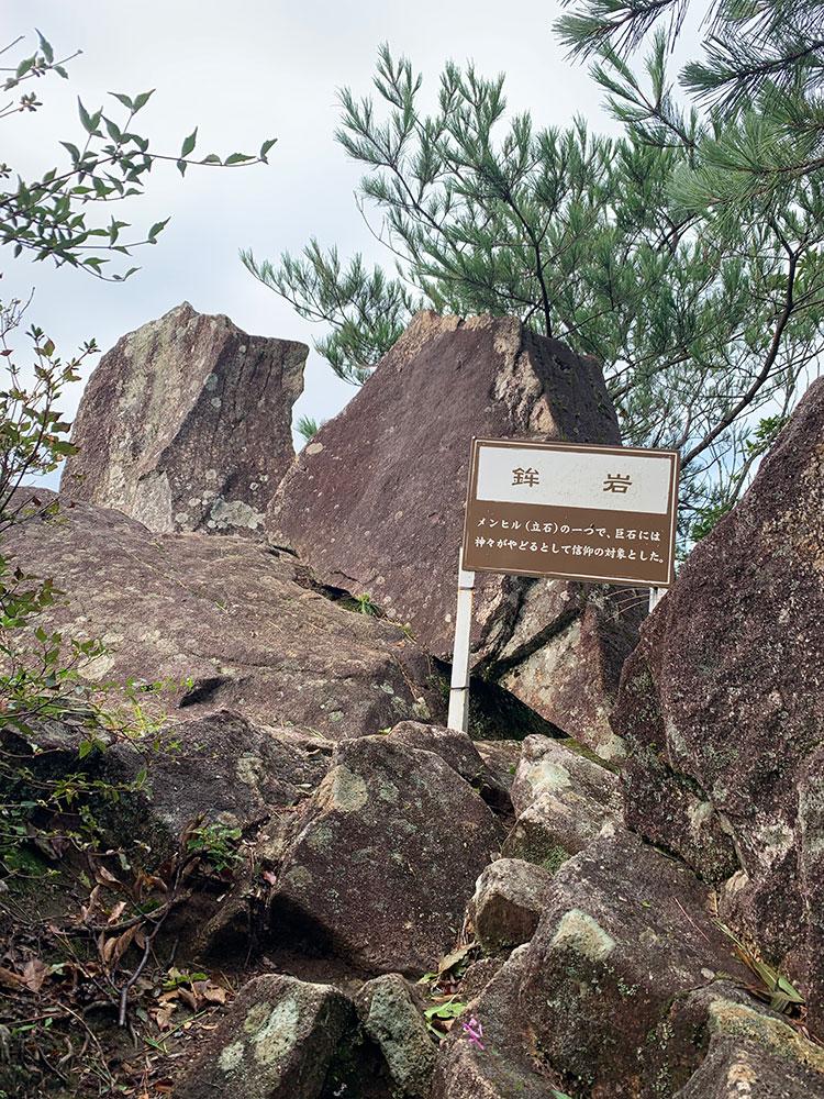 随所に見られる巨石