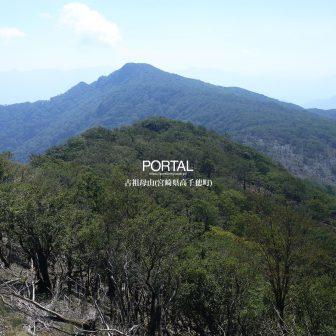 障子岳方面から眺める古祖母山
