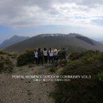 PORTAL  WOMEN'S OUTDOOR COMMUNITY VOL.3-大幡山・獅子戸岳(宮崎県小林市)-
