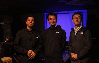 左:PORTAL、中:悠 樹木医事務所 宮田さん、右:諸塚観光協会 田邉さん