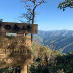 朝の釈迦ヶ岳