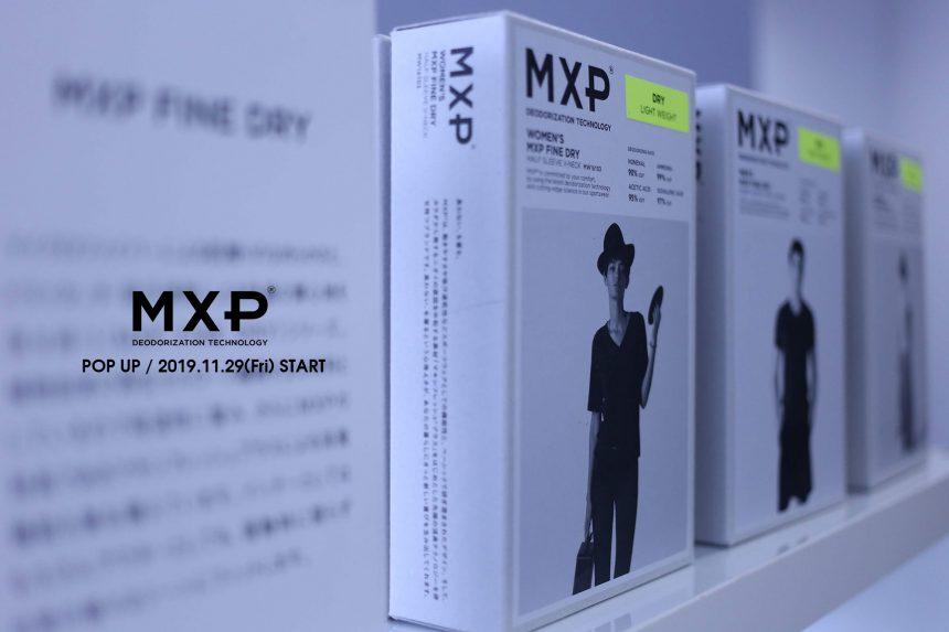 MXP POP UP