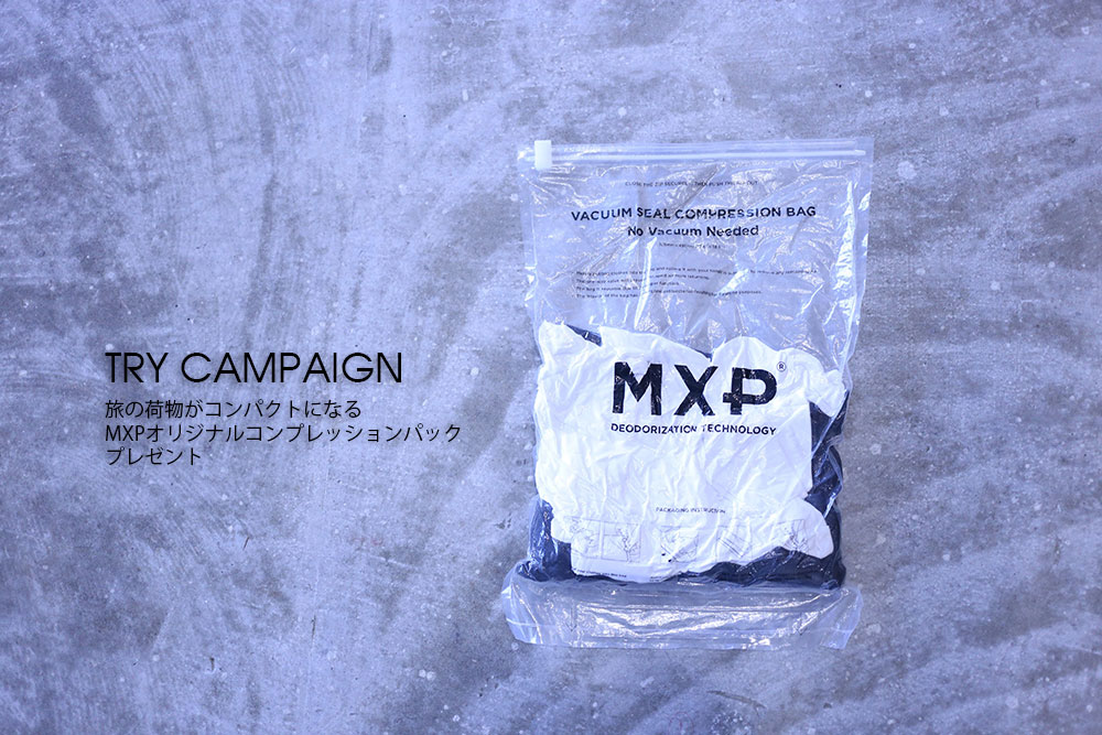 MXP TRY CAMPAIGN
