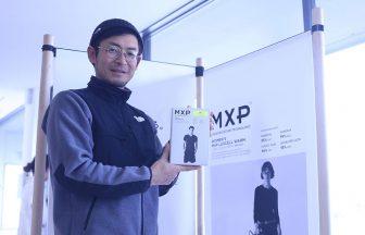 木村つづくさんとMXP