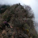PORTAL WOMEN'S OUTDOOR COMMUNITY -石堂山 (宮崎県西米良村)-