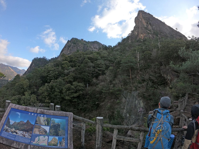 千畳敷から眺める比叡山
