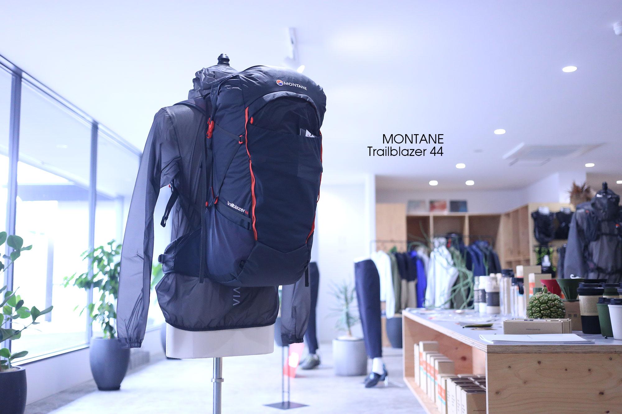 MONTANE Trailblazer 44