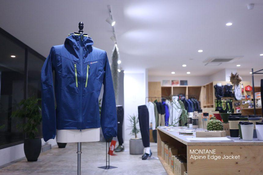 MONTANE Alpine Edge Jacket