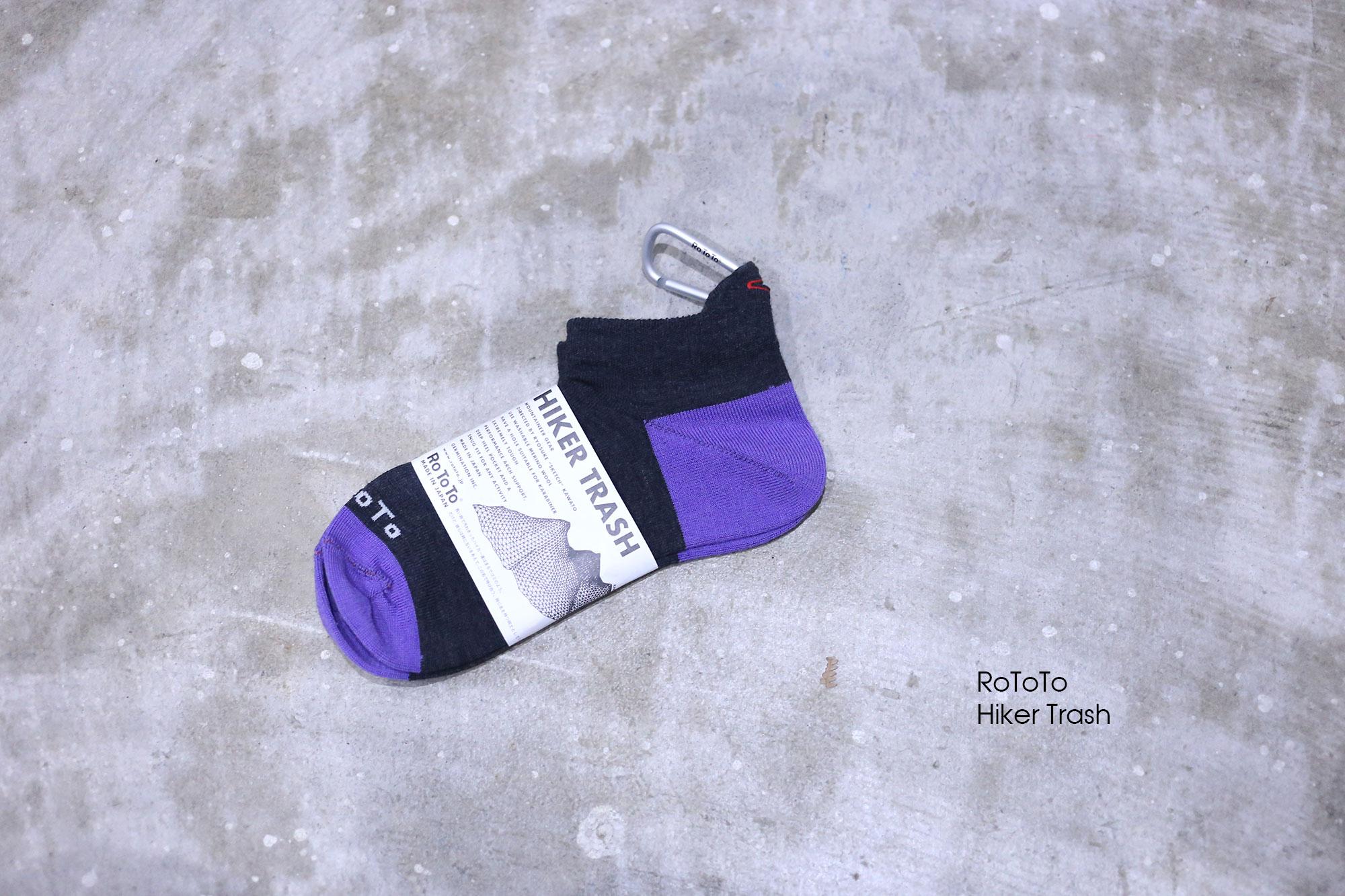 RoToTo Hiker Trash