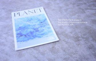 PLANET Vol.3
