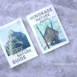 HINOKAGE NATURE GUIDE