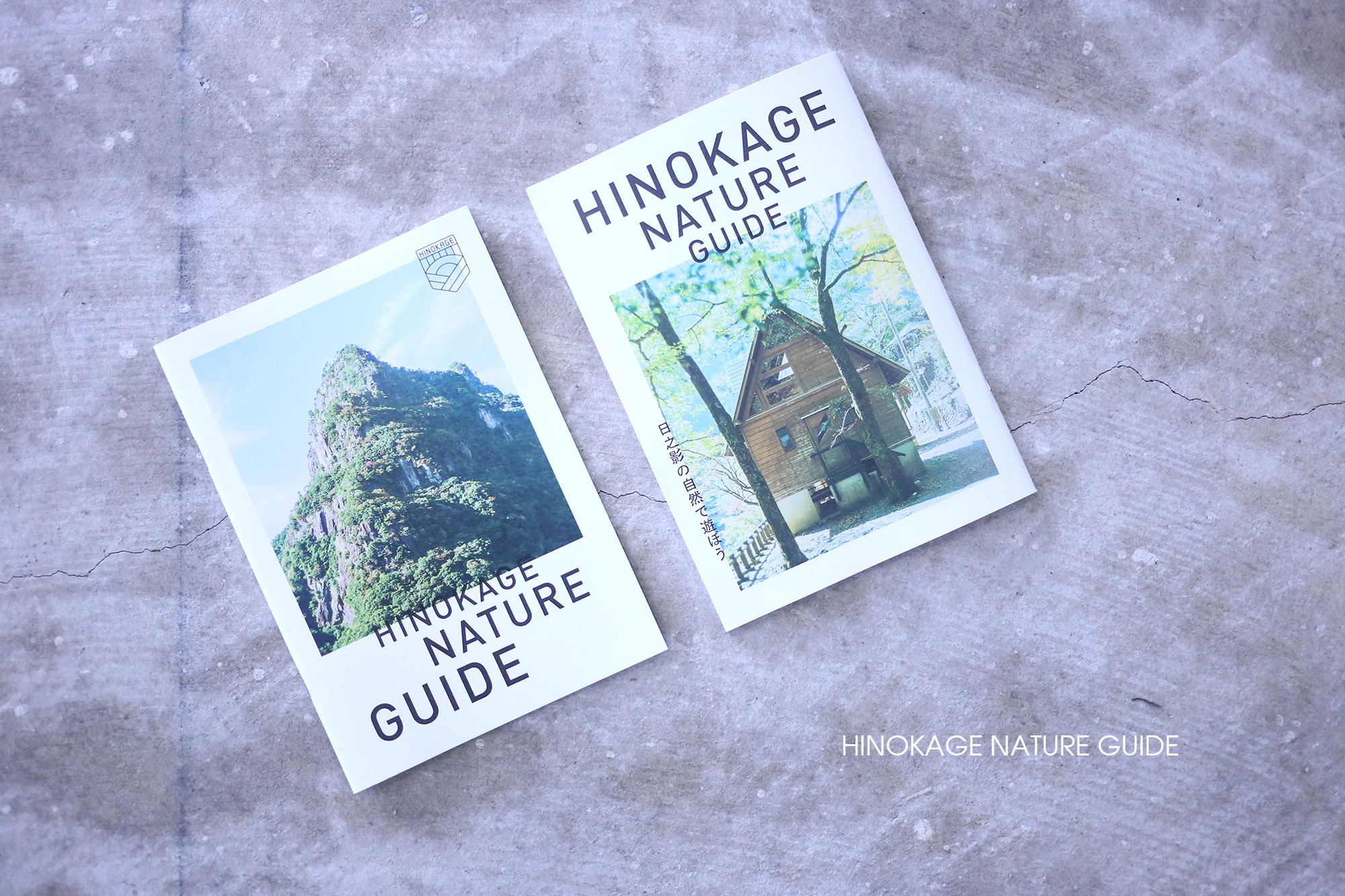 HINOKAGE NATURE GUIDE