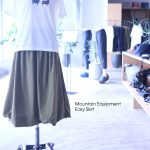 MOUNTAIN EQUIPMENT Easy Skirt