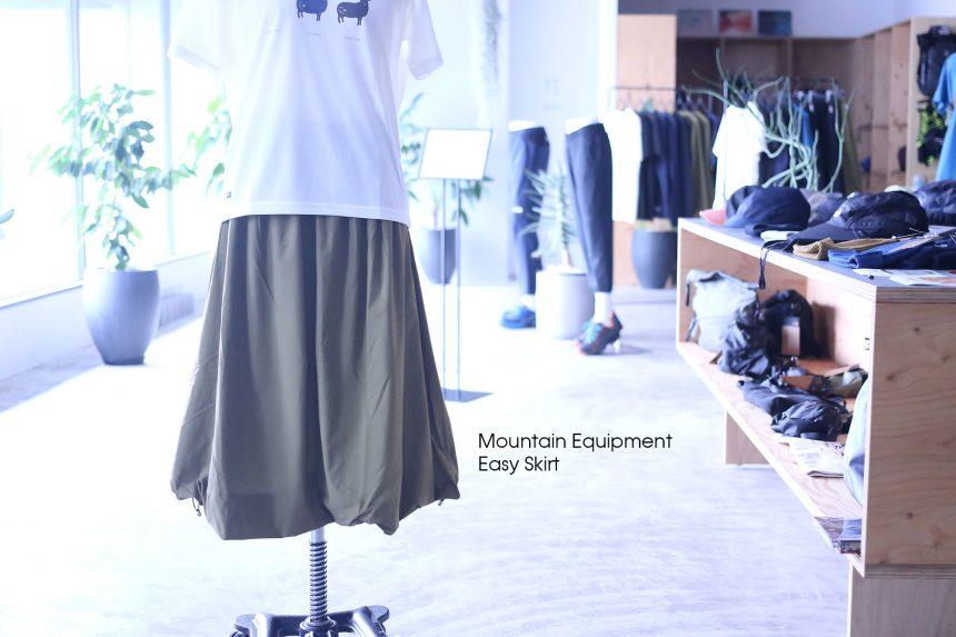 MOUNTAIN EQUIPMENT Easy Skirt