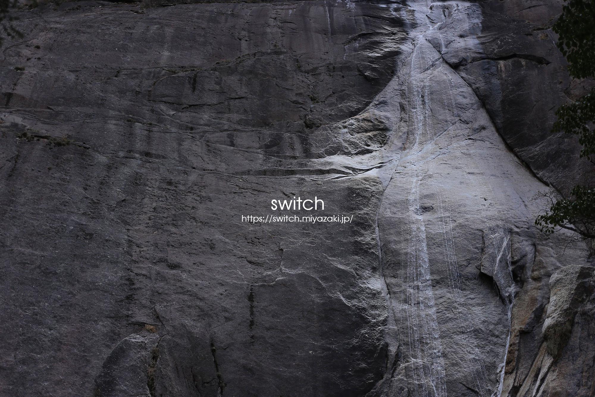 switch(画像クリックでリンク先へ移動します)