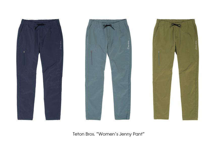 "TetonBros. ""Women's Jenny Pant"""