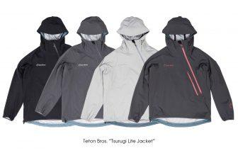 """Teton Bros. """"Tsurugi Lite Jacket 2.0"""""""