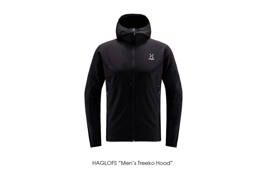 """HAGLOFS """"Men's Treeko Hood"""""""