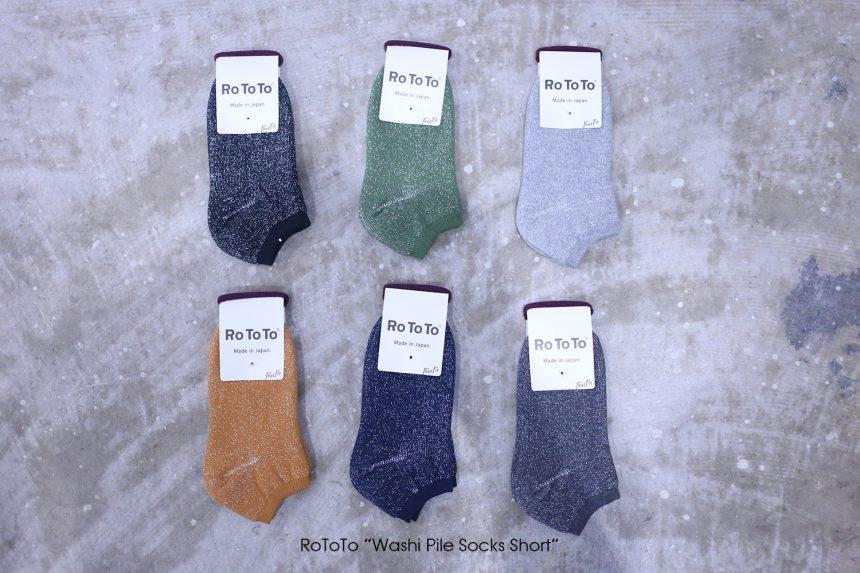 """RoToTo """"Washi Pile Socks Short"""""""