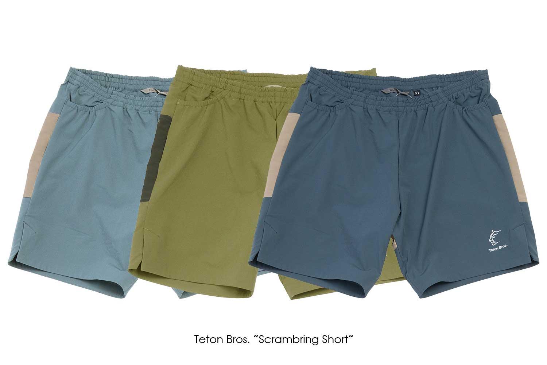 """TetonBros. """"Scrambring Short"""""""