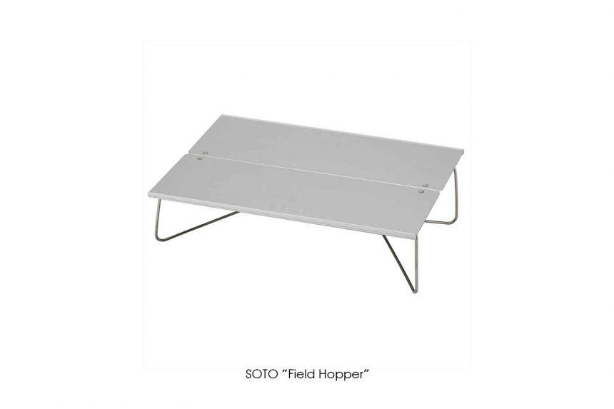 """SOTO """"Field Hopper"""""""