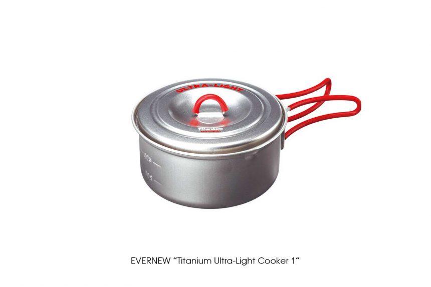 "EVERNEW ""Titanium Ultra-Light Cooker 1"""
