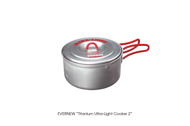 "EVERNEW ""Titanium Ultra-Light Cooker 2"""
