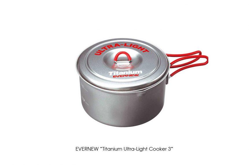 "EVERNEW ""Titanium Ultra-Light Cooker 3"""