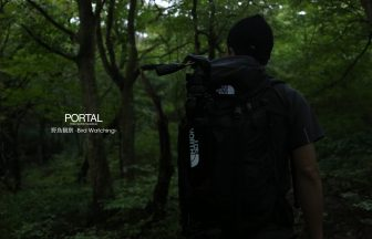 カメラ担いで森の徘徊