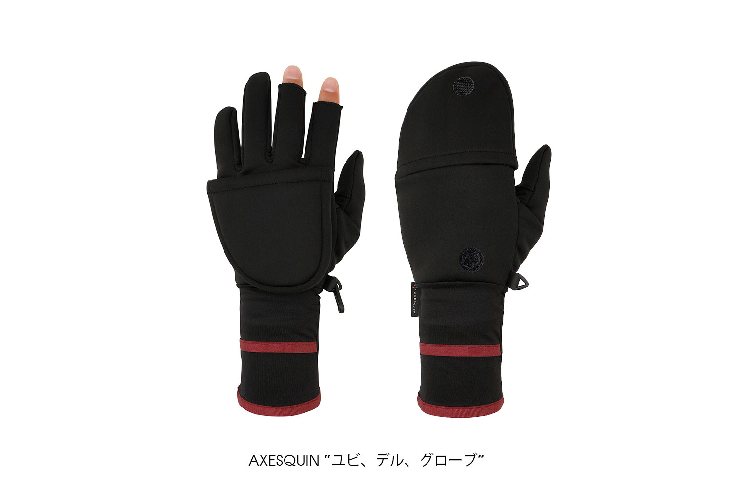 """AXESQUIN """"ユビ、デル、グローブ"""""""