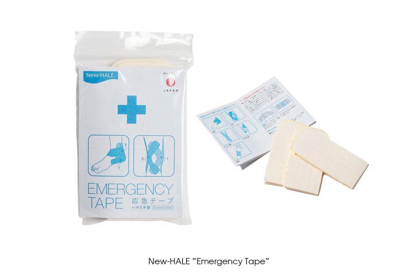 """New-HALE """"Emergency Tape"""""""