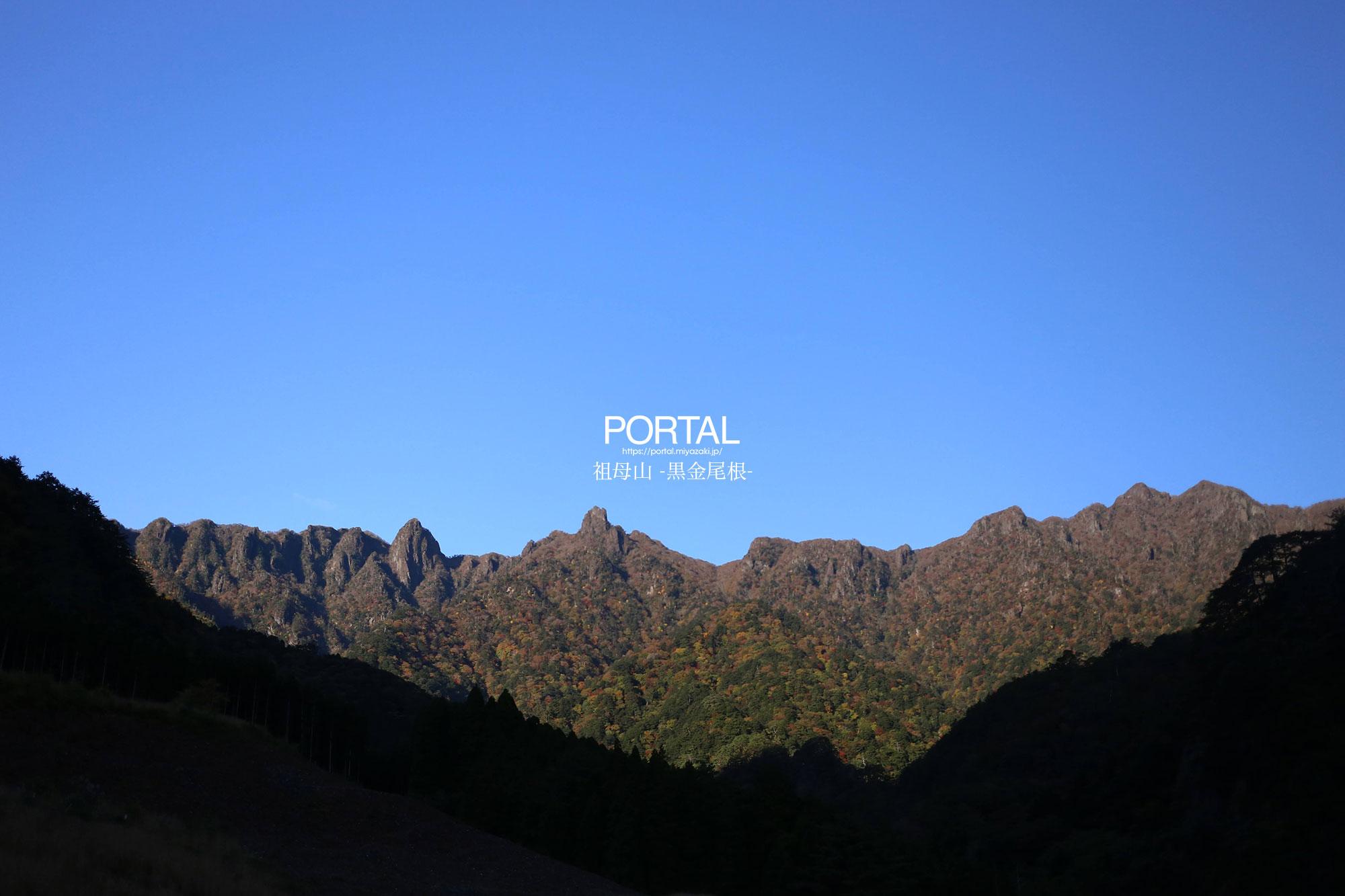 登山口付近から眺める山容