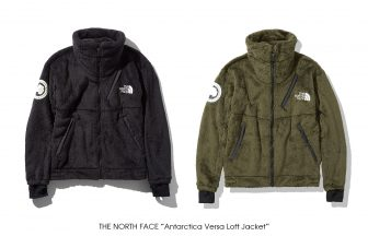 "THE NORTH FACE ""Antarctica Versa Loft Jacket"""