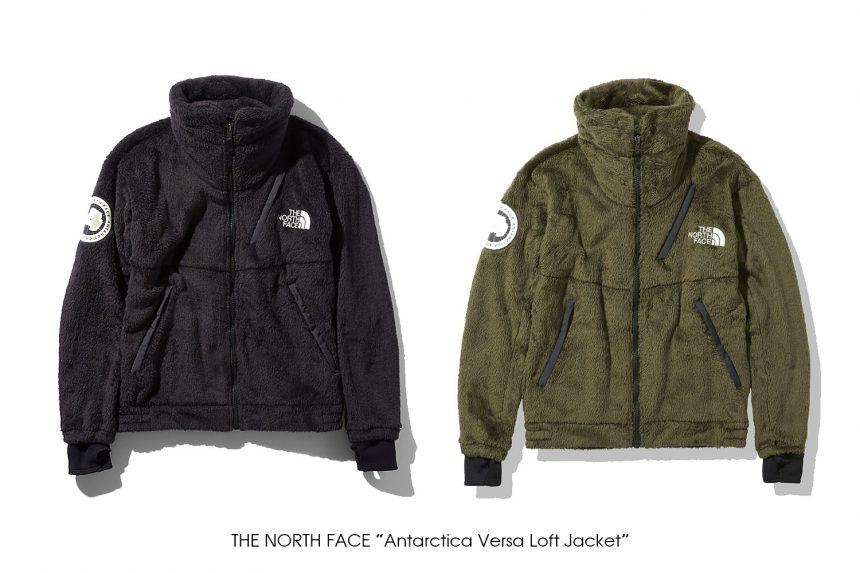 "THE NORTH FACE ""Antarctica Versa Loft Jacket"""