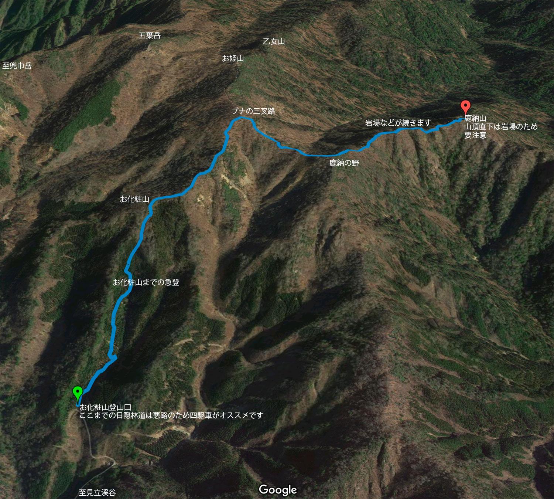 お化粧山登山口から鹿納山への登山コース