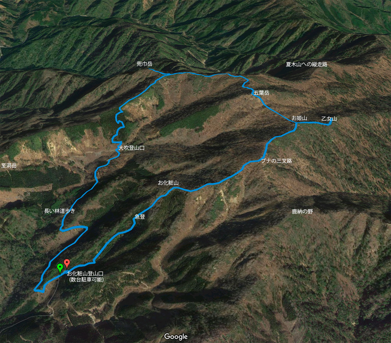 五葉岳周回のコース