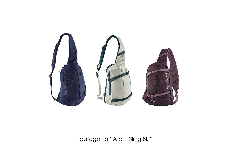 """patagonia """"Atom Sling 8L"""""""