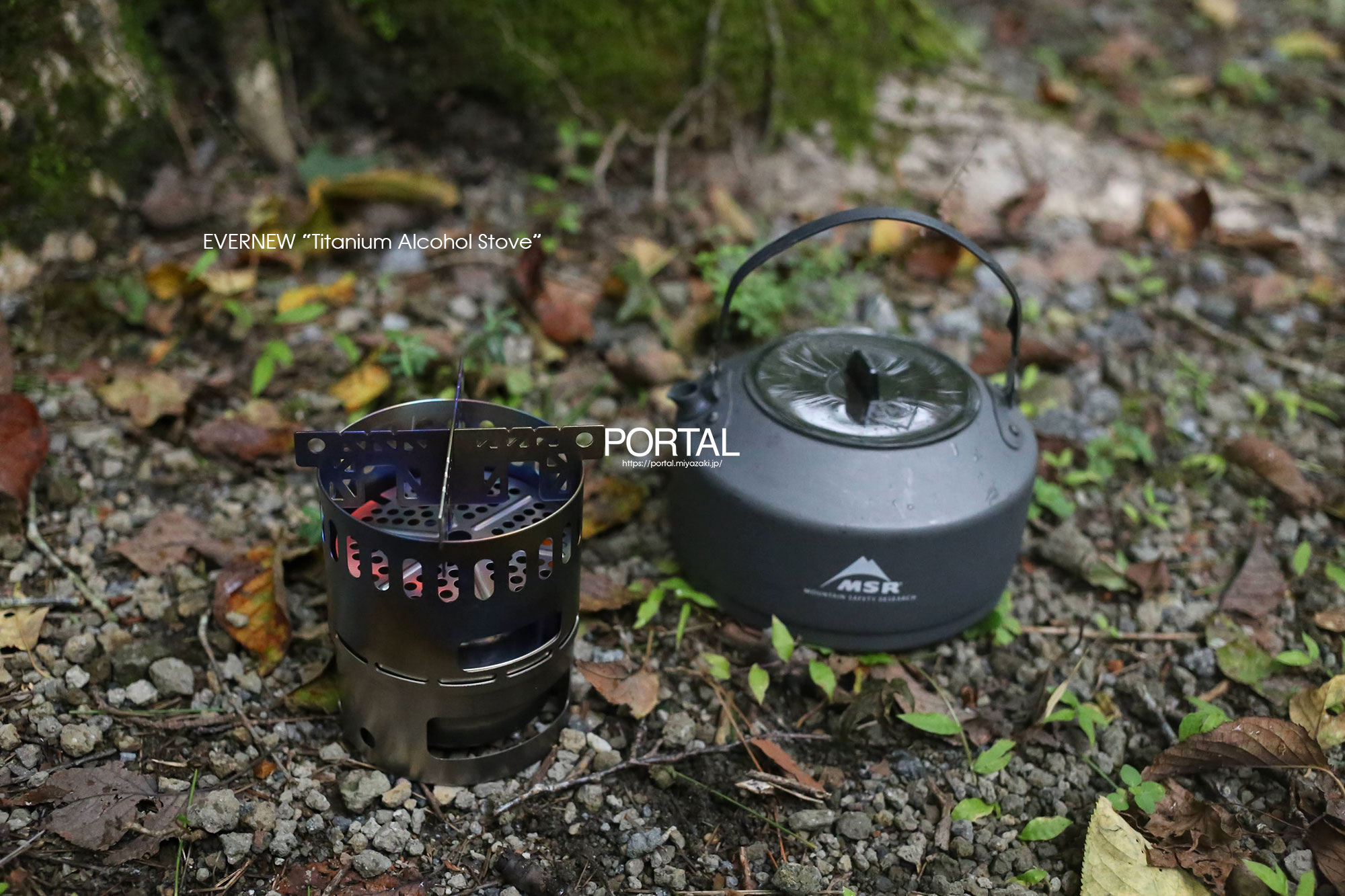 "EVERNEW ""Titanium Alcohol Stove"""