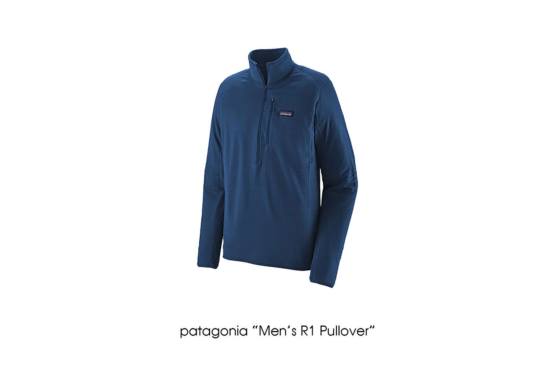 "patagonia ""Men's R1 Pullover"""